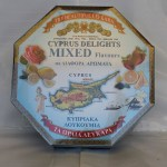 Cyprus-delights-mix-300gr