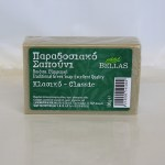 Olive-Oil-soap-Classic-Green-100gr