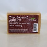 Olive-Oil-soap-Honey-100gr