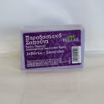 Olive-Oil-soap-Lavender-100gr
